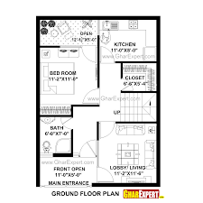 house plan for 24 feet by 33 feet plot plot size 88 square yards