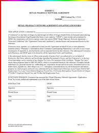 Pharmacist Resume Cover Letter Cover Letter Associate Pharmacist Resume Pharmacy Associate Resume