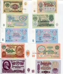400 years of russian coins and currency