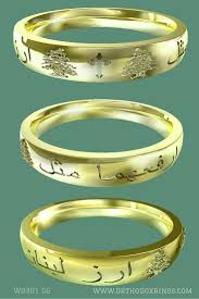 Country Wedding Rings by Wedding Rings Wedding Traditions Romanian Culture And Traditions