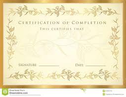Prize Certificate Template Award Certificate Template Free Printable Congratulations Award
