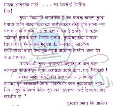 jokestube love letter in the language of people from different