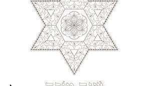 Boho Chic Coloring Pages Archives Haleluya Jewish Soul Art Rosh Hashanah Colouring Pages