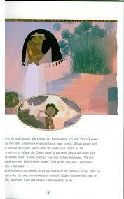 amazon buy prince egypt collector u0027s edition