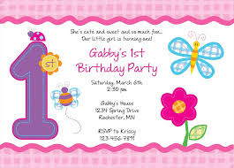 template invitation party invitation templates word template