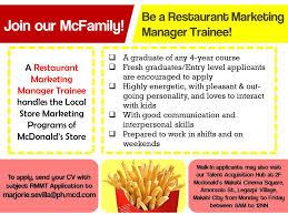 Mcdonalds Job Description Resume by Restaurant Marketing Manager Trainee
