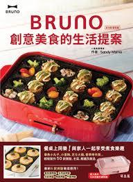 cuisine en ch麩e clair 飲食 暢銷書榜 書籍介紹 好書推薦 痞客邦