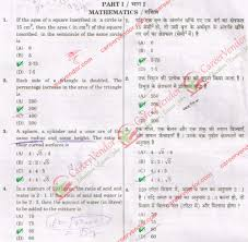allahabad high court jr assistant answer key 18 oct 2014 exam