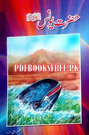 Home Interior Design Book Pdf Free Download by Download Pdf Book