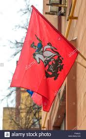 Flag Capital Red Nice Flag Of St George Symbol Of Moscow Capital Of Russia