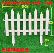 Barriere De Jardin Pliable Meilleur Grande Barrière Clôture Du Meilleur Taobao Français Yoycart Com