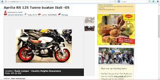 c segment superbike 2 wheelers for us average joes july 2013