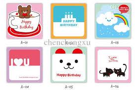 korean birthday card gangcraft net