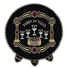 matzah covers matzah covers matzoh cover mcv610 pesach sets judaica embroidery