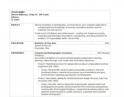 Objective On Resume Sample by 143 Best Resume Samples Images On Pinterest Resume Templates