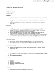 Customer Service Example Resume by Resume Examples For Customer Service Position Sample Resume For