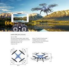 Controlling Definition by Syma X5hw Remote Control Aircraft High Definition Aerial