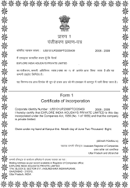 best ideas of sample business introduction letter for indian visa