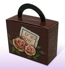 purim boxes purim boxes 17 deluxe designs mishloach manot ahuva