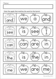 free sight words practice pages printable worksheets sight