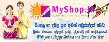 myshop lk sri lanka online shopping website your personal