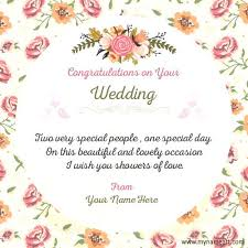 wedding wishes online greeting cards on new personalize congratulations online
