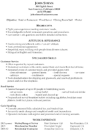 Hotel Resume Examples Resume Sample Food Server Dining Room Staff Porter