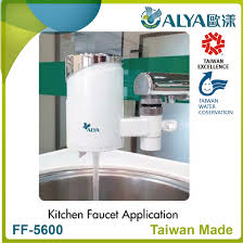 in taiwan ff 5600 the best price of portable faucet water filter