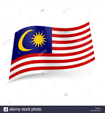 Malaysai Flag National Flag Of Malaysia Red And White Horizontal Stripes With