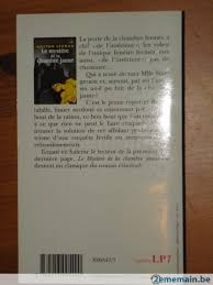 le myst鑽e de la chambre jaune le myst鑽e de la chambre jaune 100 images 凯尔特人vs森林狼腾讯