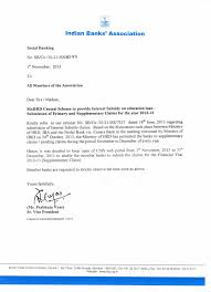 Business Letter Format For Loan Request Letter Format For Education Loan Letter Format 2017