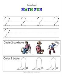 tracing number 2 fun learning worksheets math tracing number 3