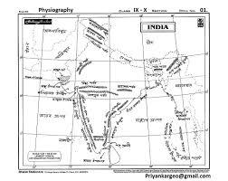priyankar talking map pointing india