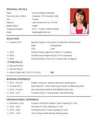 Sample Of Resume Form Sample Of Resume Format 10 And Maker Nardellidesign Com