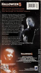 halloween 5 the revenge of michael myers vhscollector com