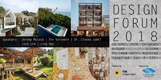 home design forum updates