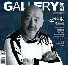 cuisine cryog駭ique gallery by gallery magazine issuu