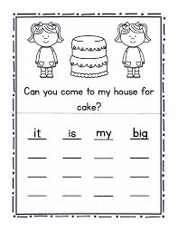 sight word worksheet new 252 pre k sight word worksheets