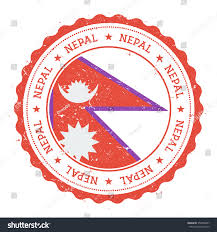 Flag Com Grunge Rubber Stamp Nepal Flag Vintage Stock Vektorgrafik