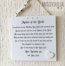 wedding gift letter wedding ideas no thank you note for weddingt of money received