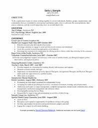 sle resume for internship in accounting cover letter summer internship resume exles objective for