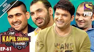 the kapil sharma show द कप ल शर म श ep 61