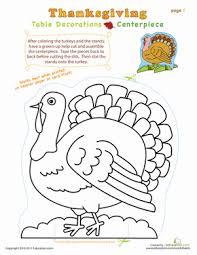 thanksgiving centerpiece worksheet education