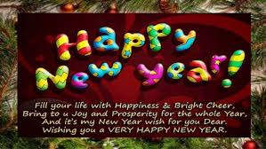 get the unique happy new year wishes