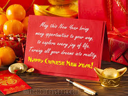 new year greeting cards new year greeting cards