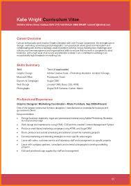 Microsoft Office Sample Resume 6 Resume Graphic Designer Sample Inventory Count Sheet