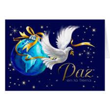 spanish greeting cards zazzle