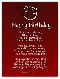 funny birthday poems page 2