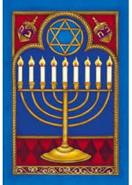 hanukkah clearance we re tired of looking at them clearance 4 99 less
