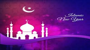 new year greeting cards islamic new year greeting cards 2017 android apps on play
